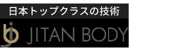 「JITAN BODY整体院  蕨」 ロゴ